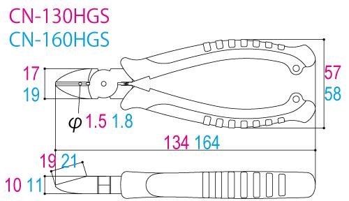 Tsunoda CN-130HGS Thông số kỹ thuật