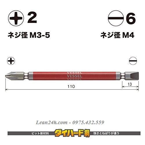 Mũi vít 2 đầu Vessel No.GS142611 (+2/-6×110mm)
