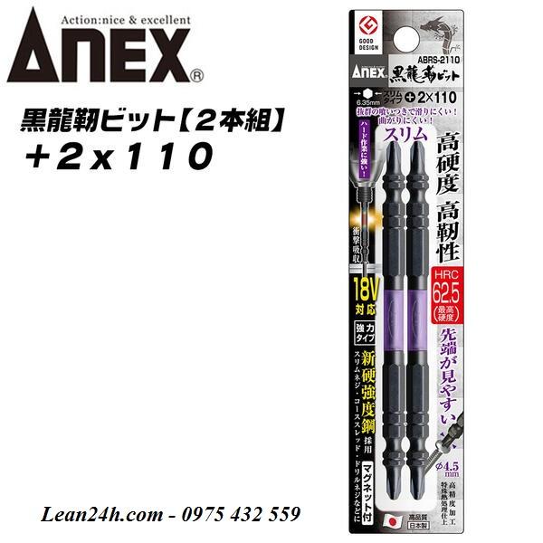 Mũi vít 2 đầu Anex No.ABRS-2110