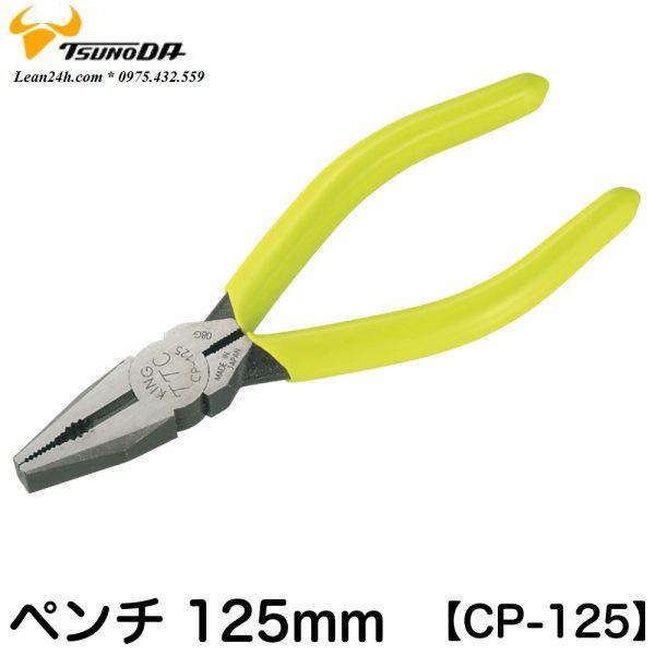 Kìm điện đa năng Tsunoda CP-125
